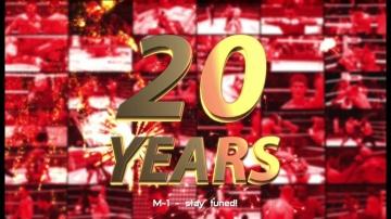 Энциклопедия М-1: Двадцать лет в строю!