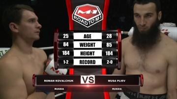 Роман Ковальчук vs Муса Плиев, Road to M-1