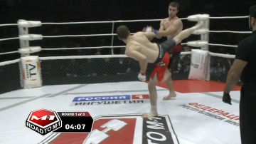 Евгений Скакун vs Башир Гагиев, Road to M-1