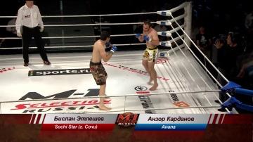 Анзор Карданов vs Бислан Этлешев, M-1 Selection 2009 4