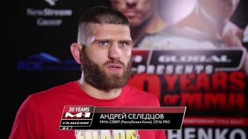 Андрей Селедцов: Соперник был по силам, но я сам зевнул его резкий натиск