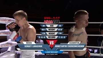 Сергей Лукашук vs Константин Чередниченко, MMA Series 10: M-1 Online & WKG