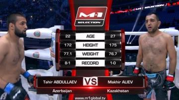 Тахир Абдуллаев vs Махир Алиев, M-1 Challenge 102