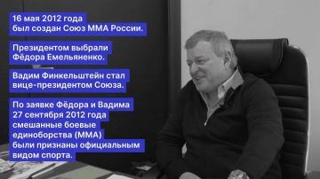 Интервью с Вадимом Финкельштейном, часть 1: Pride и первые шаги в ММА